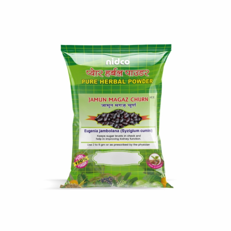 Jamun Powder 500 gm